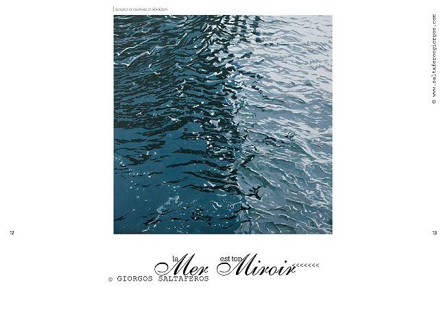 Series archive shoot me magazine for Desire miroir miroir